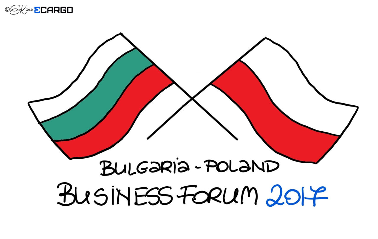 Bulgaria-Poland-business-forum-2017-1280x812.jpg