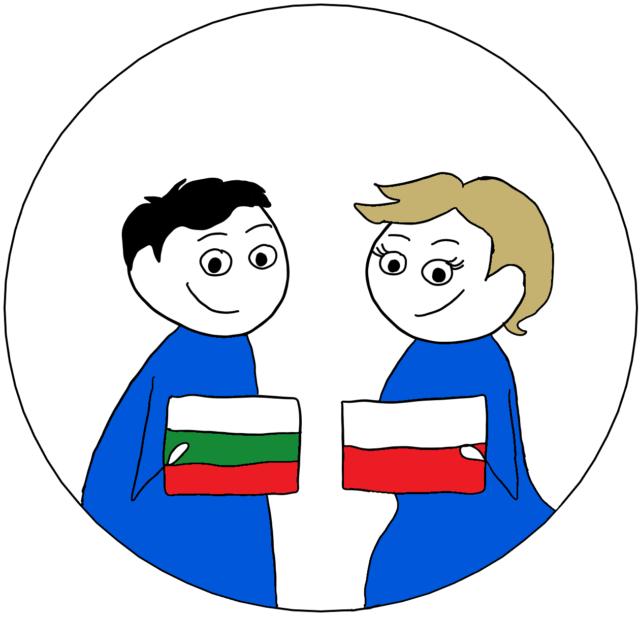 transport bulgaria